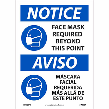 "NMC™ Adhesive Vinyl Sign, ""Notice - Face Mask Required Beyond This Point"", 10"" x 14"""