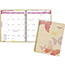 "AT-A-GLANCE® Watercolors Monthly Planner, 6 7/8"" x 8 3/4"", Watercolors, 2021 Thumbnail 1"