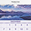 "AT-A-GLANCE® Scenic Three-Month Wall Calendar, 12"" x 27"", 2021-2022 Thumbnail 3"