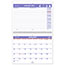 """AT-A-GLANCE® Wirebound Monthly Desk/Wall Calendar, 11"""" x 8 1/2"""", 2021 Thumbnail 1"""