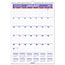"""AT-A-GLANCE® Monthly Wall Calendar with Ruled Daily Blocks, 12"""" x 17"""", White, 2021 Thumbnail 1"""