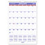 "AT-A-GLANCE® Monthly Wall Calendar with Ruled Daily Blocks, 15 1/2"" x 22 3/4"", White, 2021 Thumbnail 1"