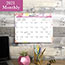 """AT-A-GLANCE® Watercolors Recycled Monthly Wall Calendar, 15"""" x 12"""", 2021 Thumbnail 4"""