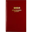 """AT-A-GLANCE® Standard Diary Daily Diary, Recycled, Red, 7 11/16"""" x 12 1/8"""", 2021 Thumbnail 3"""