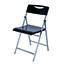 Alba™ AlbaSmile Folding Chair, Black, 2/ST Thumbnail 1