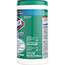 Clorox® Disinfecting Wipes, Fresh Scent, 75 Wipes/Canister Thumbnail 8