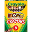 "Crayola® Crayons, Multicultural Colors, Tuck Box, 3 5/8"" x 5/16"", 8/BX Thumbnail 1"