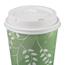 Dixie® Dome Drink-Thru Lids, Fits 10, 12 & 16 oz Large Paper Hot Cups, 50/PK Thumbnail 1