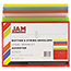 """JAM Paper Plastic Envelopes with Button & String Tie Closure, Legal Booklet, 9 3/4"""" x 14 1/2"""", Assorted Primary Colors, 12/PK Thumbnail 2"""
