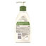 Aveeno® Active Naturals® Daily Moisturizing Lotion with Oat for Dry Skin, 12 oz., Pump Bottle Thumbnail 2